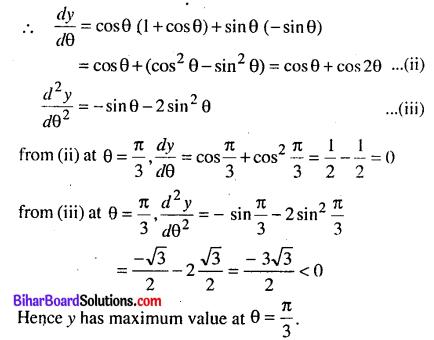 Bihar Board 12th Maths Model Question Paper 1 in English Medium - 31