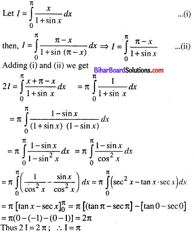 Bihar Board 12th Maths Model Question Paper 1 in English Medium - 32