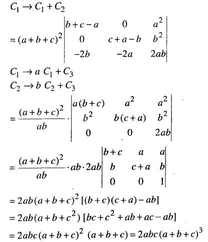 Bihar Board 12th Maths Model Question Paper 1 in English Medium - 39