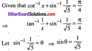 Bihar Board 12th Maths Model Question Paper 1 in English Medium - 9