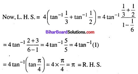 Bihar Board 12th Maths Model Question Paper 2 in English Medium - 14
