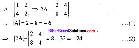 Bihar Board 12th Maths Model Question Paper 2 in English Medium - 17
