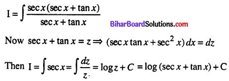 Bihar Board 12th Maths Model Question Paper 2 in English Medium - 21