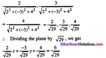 Bihar Board 12th Maths Model Question Paper 2 in English Medium - 28