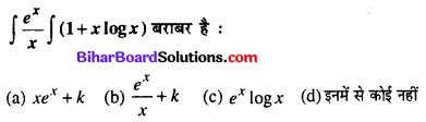 Bihar Board 12th Maths Model Question Paper 2 in Hindi MCQ Q30