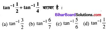 Bihar Board 12th Maths Model Question Paper 2 in Hindi MCQ Q4