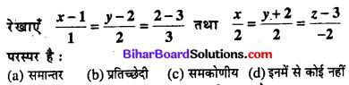 Bihar Board 12th Maths Model Question Paper 2 in Hindi MCQ Q43
