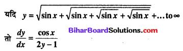 Bihar Board 12th Maths Model Question Paper 2 in Hindi SAQ Q10