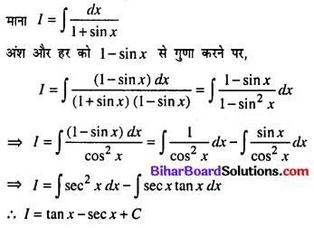 Bihar Board 12th Maths Model Question Paper 2 in Hindi SAQ Q11