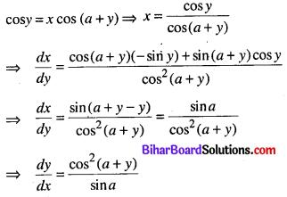 Bihar Board 12th Maths Model Question Paper 2 in Hindi SAQ Q27