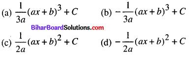 Bihar Board 12th Maths Model Question Paper 3 in English Medium - 1