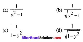 Bihar Board 12th Maths Model Question Paper 3 in English Medium - 3