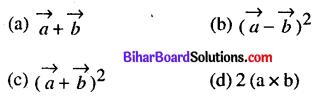 Bihar Board 12th Maths Model Question Paper 3 in English Medium - 5