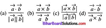 Bihar Board 12th Maths Model Question Paper 3 in English Medium - 6