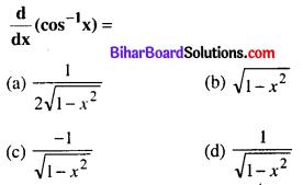 Bihar Board 12th Maths Model Question Paper 3 in Hindi MCQ Q17