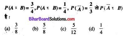 Bihar Board 12th Maths Model Question Paper 3 in Hindi MCQ Q49