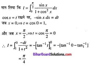 Bihar Board 12th Maths Model Question Paper 3 in Hindi SAQ Q12