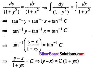 Bihar Board 12th Maths Model Question Paper 3 in Hindi SAQ Q14