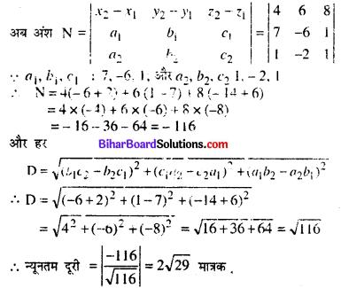 Bihar Board 12th Maths Model Question Paper 3 in Hindi SAQ Q19.2