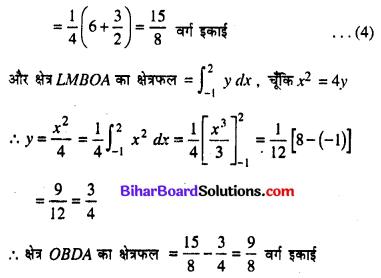 Bihar Board 12th Maths Model Question Paper 3 in Hindi SAQ Q29.2