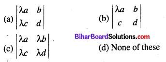 Bihar Board 12th Maths Model Question Paper 4 in English Medium - 1