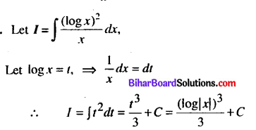 Bihar Board 12th Maths Model Question Paper 4 in English Medium - 21