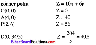 Bihar Board 12th Maths Model Question Paper 4 in English Medium - 43