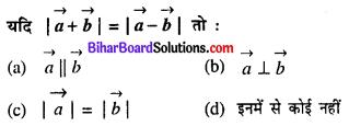 Bihar Board 12th Maths Model Question Paper 4 in Hindi MCQ Q39