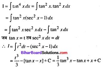 Bihar Board 12th Maths Model Question Paper 4 in Hindi SAQ Q11