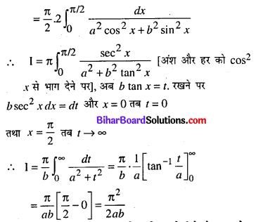 Bihar Board 12th Maths Model Question Paper 4 in Hindi SAQ Q28.2