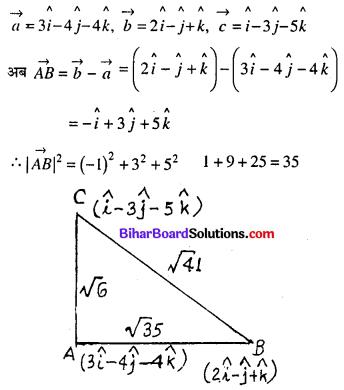 Bihar Board 12th Maths Model Question Paper 4 in Hindi SAQ Q30