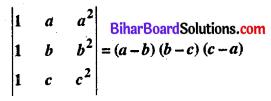 Bihar Board 12th Maths Model Question Paper 4 in Hindi SAQ Q6