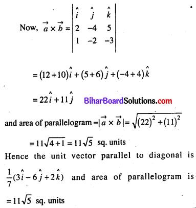 Bihar Board 12th Maths Model Question Paper 5 in English Medium SAQ Q30.1
