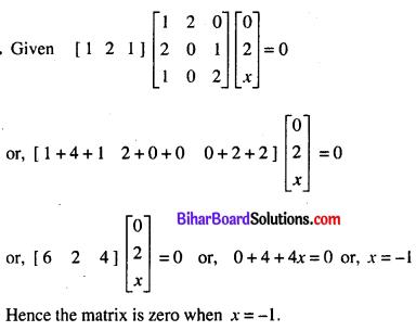 Bihar Board 12th Maths Model Question Paper 5 in English Medium SAQ Q4