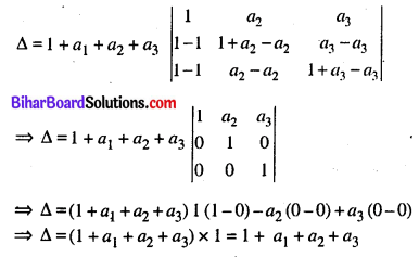 Bihar Board 12th Maths Model Question Paper 5 in English Medium SAQ Q5.2