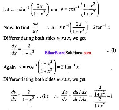 Bihar Board 12th Maths Model Question Paper 5 in English Medium SAQ Q6.1