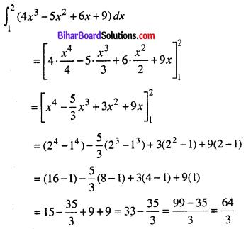 Bihar Board 12th Maths Model Question Paper 5 in Hindi SAQ Q12