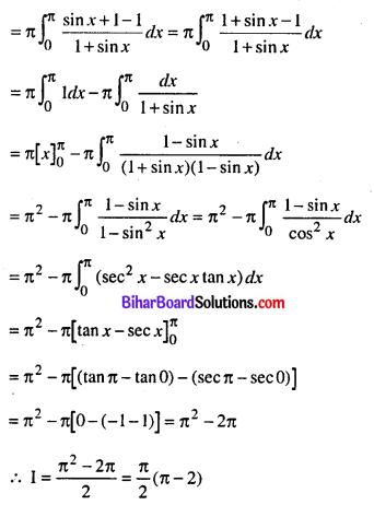Bihar Board 12th Maths Model Question Paper 5 in Hindi SAQ Q28.2