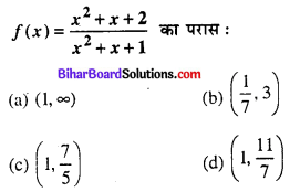 Bihar Board 12th Maths Objective Answers Chapter 1 सम्बन्ध एवं फलन Q19