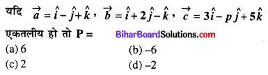 Bihar Board 12th Maths Objective Answers Chapter 10 सदिश बीजगणित Q34