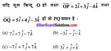 Bihar Board 12th Maths Objective Answers Chapter 10 सदिश बीजगणित Q50