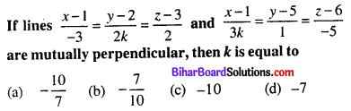 Bihar Board 12th Maths Objective Answers Chapter 11 Three Dimensional Geometry Q35