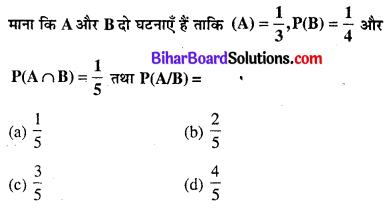 Bihar Board 12th Maths Objective Answers Chapter 13 प्रायिकता Q40