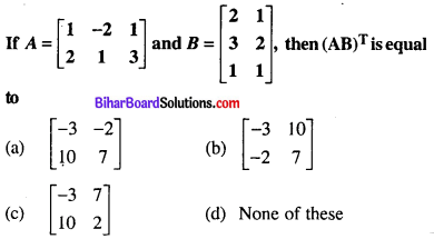 Bihar Board 12th Maths Objective Answers Chapter 3 Matrices Q15