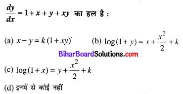 Bihar Board 12th Maths Objective Answers Chapter 5 सांतत्य तथा अवकलनीयता Q1