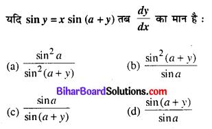 Bihar Board 12th Maths Objective Answers Chapter 5 सांतत्य तथा अवकलनीयता Q11