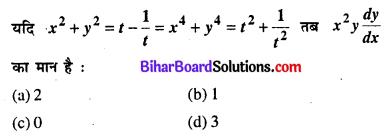 Bihar Board 12th Maths Objective Answers Chapter 5 सांतत्य तथा अवकलनीयता Q12