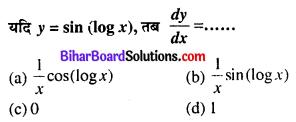 Bihar Board 12th Maths Objective Answers Chapter 5 सांतत्य तथा अवकलनीयता Q20