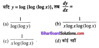Bihar Board 12th Maths Objective Answers Chapter 5 सांतत्य तथा अवकलनीयता Q24