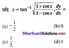 Bihar Board 12th Maths Objective Answers Chapter 5 सांतत्य तथा अवकलनीयता Q27